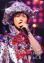 氷川きよし きよしこの夜Vol.6(ビデオ)【演歌・歌謡曲 VHS】