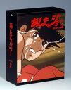 あしたのジョー BD-BOX(2)【アニメ・特撮 Blu-ray Disc(ブルーレイ ディスク)】