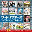 ザ・ドリフターズ コンプリート・シングル・ボックス [CD]