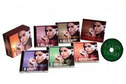 魅惑のラテン&タンゴ全集(CD)
