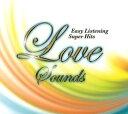 LOVE SOUNDS?イージー・リスニング・スーパー・ヒッツ(CD)