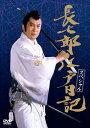 長七郎江戸日記(DVD)【映画・テレビ DVD】