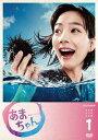 NHK朝の「連続テレビ小説」シリーズのBOX第1巻。あまちゃん 完全版 DVD-BOX1(DVD)【映画・テレビ DVD】