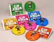 ヒットスタジオ80's(CD)