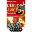 ゴールデン・ジュークボックス~永遠のポピュラーヒッツ(CD)オールディーズ CD