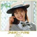 Idol Name: Ma Line - ゴールデン・アイドル 南野陽子 30th Anniversary [CD]