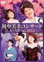 乐天商城 - 川中美幸コンサート 人・うた・心 2015[DVD]