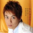 コロムビア 初恋列車(CD)COCP-33180