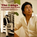 艺人名: Na行 - 中村雅俊 The Songs(CD)COCP-33420