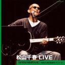 松山千春 LIVE CD 10枚セットCOCP-35821-30
