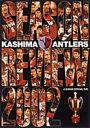 鹿島アントラーズ シーズンレビュー2002