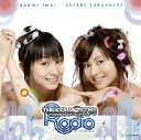 RrA THE IDOLM@STER RADIO?Py?iCDjCOCX-33906