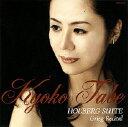 作曲家名: Ka行 - ホルベアの時代からグリーグリサイタル(CD)(CD)COGQ-20