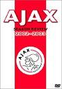 �A���b�N�X �V�[�Y�����r���[2002-2003