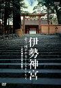 �R�����r�A NHK-DVD�@�ɐ��_�{�@�p����邱����Ƃ�����COBB-5436