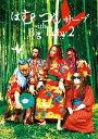 コロムビア はむつんサーブ with Big Baby 2COZA-392-3