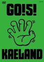 ショッピングKAELAND 『GO!5!KAELAND』ライヴDVDCOBA-4829