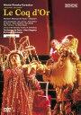 『スーパー歌舞伎』の原点ともなった、市川猿之助による海外オペラ演出の記念碑的プロダクションの映像! 【このDVDは、TDBA-0086の再発売商品です】リムスキー=コルサコフ:歌劇《コックドール(金鶏)》パリ・シャトレ座2002年【リイシュー】COBO-4894
