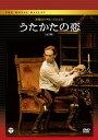 英国ロイヤル・バレエ団「うたかたの恋」(全3幕)COBO-5987