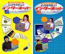 NHK趣味悠々 とってもやさしい!インターネット(ビデオ)【趣味・教養 VHS】