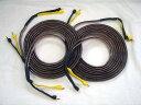 ブラックオーバル9 バイワイヤ仕様 2.4mペア スピーカーケーブル アナリシスプラス 断面積9ゲージの高純度無酸素銅を特許中空楕円構造にし...
