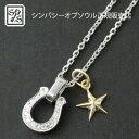 SYMPATHY OF SOUL Horseshoe Amulet w/Clear CZ+Small Star Charm - K18Yellow Gold+S