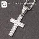 SYMPATHY OF SOUL Gravity Cross Pendant - Silver w/Clear CZ+Silver Azuki Chain 2.2mm Hook(Shiny/45cm)