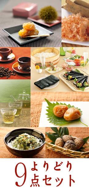 お茶 緑茶 紅茶 新・一期一会 老舗の逸品 お茶...の商品画像