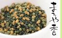 お茶 緑茶 【 抹茶入り玄米茶 まろや香 】平袋入 たっぷり200g ぜいたくな味わい【RCP】「