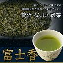 お茶 緑茶 深蒸し煎茶【富士香】平袋入 100g 創業100余年 老舗の茶師 ブレンド緑茶【話題