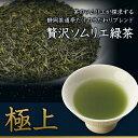 お茶 緑茶 深蒸し煎茶【極上】平袋入 100g 創業100余年 老舗の茶師 ブレンド緑茶【話題の