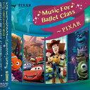 【チャコット 公式(chacott)】【CD】ディズニーMusic For Ballet Class/ピクサー