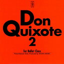【チャコット 公式(chacott)】【CD】ドン・キホーテでレッスン2(改訂版)