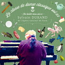 【チャコット 公式(chacott)】【CD】シルヴァン・デュラン 「La classe de danse classique Vol.2」