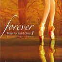 """【チャコット 公式(chacott)】【CD】後藤幸子 「""""forever"""" Music for Ballet Class 1」"""