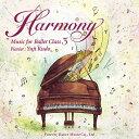 【チャコット公式(chacott)】【CD】工藤祐史 「Harmony Music for Ballet Class 3」