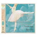 【チャコット 公式(chacott)】【CD】稲葉智子 「Musique pour le Cours de Danse Classique」III〜初心者用〜