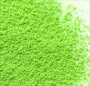 hoshino-powder