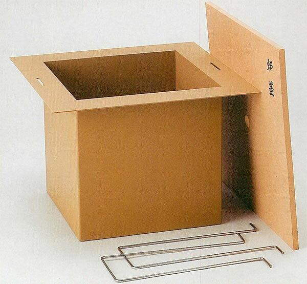 【茶道具】炉壇聚楽色炉壇の商品画像