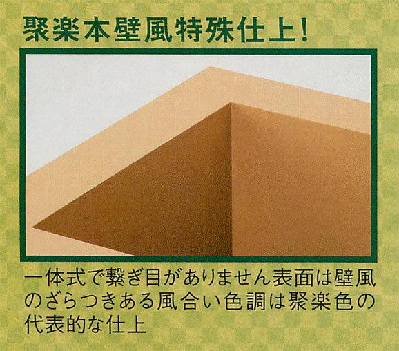 【茶道具】炉壇聚楽色炉壇の紹介画像2