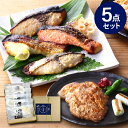 【10%OFF】お歳暮 吟醸味噌漬け 人気の5種セット 黒豚...