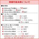 アサヒ ゼロカク シャルドネスパークリングテイスト 350ml×1ケース(24缶) ■3箱まで1個口発送可