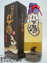 南都 ハブ酒 (蛇入り) 800ml