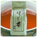 山間地の自然の旨味たっぷりほうじ茶(焙じ茶)500g袋入【伊勢茶/産地直送/お取り寄せ】