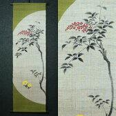 麻タペストリー『南天福』(新2)(掛軸、和風タペストリー)【冬】【送料無料】【RCP】【P23Jan16】