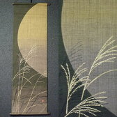 麻タペストリー『十六夜月』(掛軸、和風タペストリー)【秋/満月/お月見/すすき】【送料無料】【02P03Sep16】