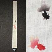 麻四季暦タペストリー『水紋金魚』(掛軸、和風タペストリー)【きんぎょ、キンギョ/夏】