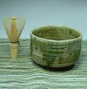 お洒落な常滑焼抹茶茶碗♪常滑焼抹茶茶碗(緑色)【条件次第送料無料