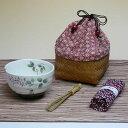 美濃焼葉音抹茶茶碗(萩)巾着入セット(抹茶茶碗、茶筅、和ふきん入)【条件次第送料無料】