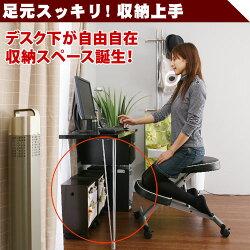 S字チェア・パソコンチェアー・イス椅子いす一人掛けチェアー子供子どもチェア腰パソコンチェアPCチェア